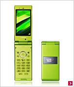 sh02a_green